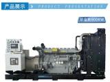 山东华力机电有限公司,销售珀金斯发电机组,高性能低噪音