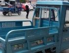 阿发电动三轮车搬家、接送货,家政保洁。