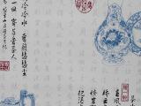 麻面青花瓷书法字画中式壁纸古典 餐厅客厅茶楼壁纸饭店壁纸墙纸
