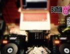 山东酒吧专业DJ打碟培训 济宁DJ培训学校 学徒弟