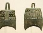 古钱币,玉器,字画,瓷器权威鉴定