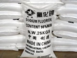 工业级氟化钠生产厂家价格7681-49-4