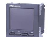 三相IC卡预付费PD760-G44