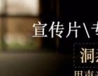 银川专业电台配音广告录音 宣传片配音 汇报旁白颁奖