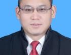 济宁执行律师风险代理律师债权债务律师拆迁律师唐伟建律师