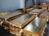 h65黄铜板 激光切割黄铜板