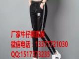品牌女装原单牛仔裤批发时尚外贸整款出口牛仔裤高弹力牛仔裤批发