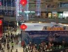 永润广场 首层临街餐饮铺位25.5买7米层高可明火