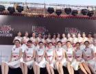 重慶中外籍禮儀模特團隊-樂隊演出-舞蹈演員主持人演藝提供