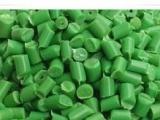 pp商标纸造粒,聚丙再生料绿色全国发货