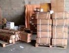南宁市内产品行李工具电动车物流托运至全国