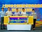 杭州本地专业启动道具庆典多米诺开幕道具激光启动仪式投影雾屏