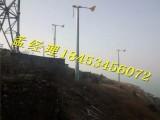 晟成厂家限时特卖500w并网型风力发电机 坚固耐用