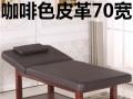 邯郸高档美容床厂家 高档实木按摩床批发零售 理疗床水疗床价格