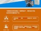 供水代理,就来重庆博海供水设备
