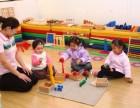 苏州工业园区幼儿启蒙 4-6岁 幼儿数学启蒙
