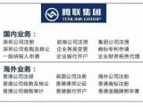 香港银行实力包开户 专业