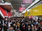 2021年廣州3月美博會具體時間-2021春季廣州美博會時間