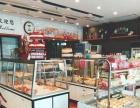 宁波市蛋糕面包西点饮品进口食品配送