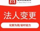 宁波注册公司 查询名称以及审核名称 快速注册
