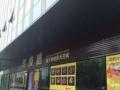 顺义机场南法信地铁临空经济核心区年租40万展示面4