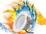 2.5寸筒灯外壳防水筒灯LED防水防火筒灯套件