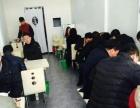 重庆小面培训加盟酸辣粉培训加盟重庆牛肉面培训加盟