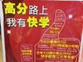 襄阳艺术生文化课补习班丨艺考长征路,你不是一个人在战斗