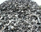废铝回收铝板回收型材回收北京废铝合金回收公司