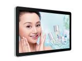 友谊达22寸壁挂式广告机 高清发布系统超薄LED液晶屏可选网络w
