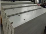 皮带机增滑耐磨板