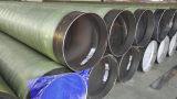 玉林钛纳米防腐钢管厂家量大优惠