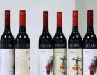 澳莱堡葡萄酒业 澳莱堡葡萄酒业诚邀加盟