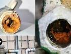 清洗各种水管管道