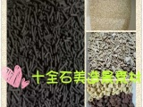 三湖鲷 沙子 鱼缸石头批发零售