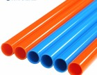 PVC红蓝线管配件 PVC电工套管 三通穿线管 三通接头