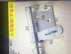 插销电焊安装