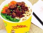 青岛特色小吃加盟榜,双响QQ杯面,可送外卖的面条