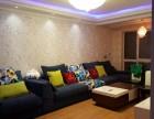 西峰 城中央 3室 2厅 118平米 整租