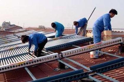 龙泉区太阳能热水器工程机平板太阳能维修安装保养