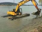 益阳市南县水陆两用挖掘机出租服务出台