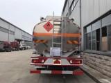 山东滨州福田欧曼前四后六拉20吨不超重铝合金油罐车经销商