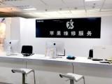 北京市全区服务iPhone维修-Apple服务中心