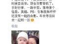 新乡市钰琦母婴服务专业提供保姆、月嫂、育儿嫂、陪护
