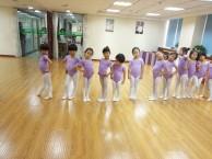 北京哪里有教的好又便宜的少儿舞蹈培训班 西城区少儿舞蹈培训