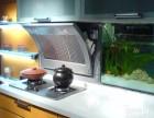 专业清洗油烟机 维修热水器 燃气灶 换窗纱