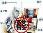 茂名除甲醛 信宜室内空气污染治理 办公室空气净化