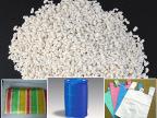 ZB=纳米重钙 PE PP塑料填充母料母粒 超细高目数粉吹膜吹塑上海