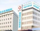 治疗不孕不育,南昌华山医院是一个好选择