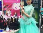 如何做化妆品代理欧华姿国际化妆品公司创业者的首选